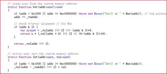 CVE-2015-5122 expliot简单分析1257