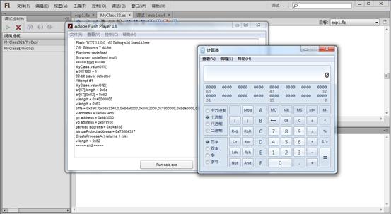 CVE-2015-5122 expliot简单分析183